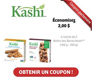 PartnerCoupon_KashiBars
